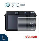 【STC】9H鋼化玻璃保護貼 - 專為Canon N100 觸控式相機螢幕設計