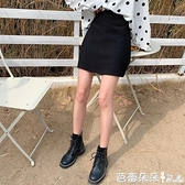 職業裙 半身裙女夏季高腰a字裙顯瘦包臀裙職業西裝裙黑色短裙子-Ballet朵朵
