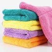 年終大促10條擦地板抹布擦家具擦桌灰清潔布超強吸水不掉毛珊瑚絨保潔毛巾 熊貓本