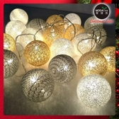 摩達客20燈LED絲線網球燈球殼燈-大地色棕系(USB & 電池二用款)