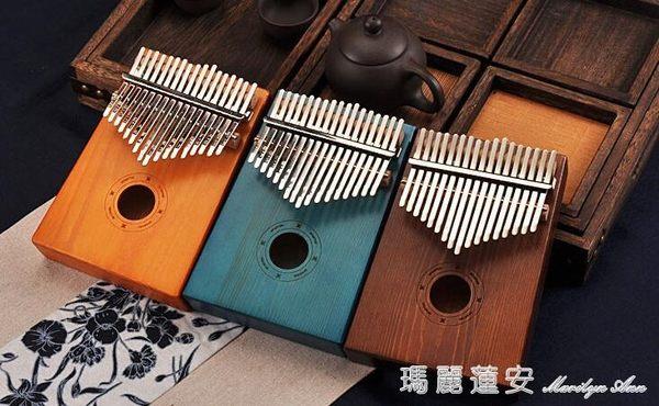 拇指琴 卡林巴琴 17音樂器kalimba琴初學者便攜式入門手指琴 瑪麗蓮安