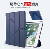 iPad Pro 11 變形金剛 pro11吋 全包矽膠防摔軟殼 平板保護套 皮套 超薄散熱平板套 iPad Pro