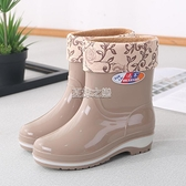 雨鞋女棉成人女士水鞋中筒防滑女式雨靴防水短筒廚房工作膠鞋