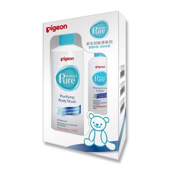 【愛吾兒】貝親 pigeon Newborn Pure新生兒 純淨肌膚保養系列-沐浴乳200ml+贈潤膚乳液50ml