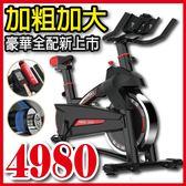 貝斯特 現貨【S3003】飛輪車 飛輪有氧 競速健身車 室內腳踏車 健身飛輪 飛輪訓練  飛輪 有氧
