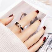 戒指—歐美風網紅個性日韓國黑色微鉆戒指女款食指環戒子潮人鈦鋼裝飾品 依夏嚴選