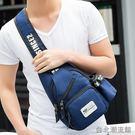 羽帆胸包男士韓版 休閒帆布斜挎包小包包背包戶外運動單肩包男包