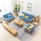 小戶型木沙發簡約現代租房客廳椅布藝網紅款單人雙人北歐日式簡易 三人位