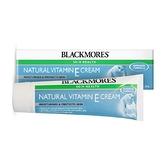 BLACKMORES澳佳寶 維生素E乳霜(冰冰霜) 50g 效期2022.11 公司貨 【淨妍美肌】