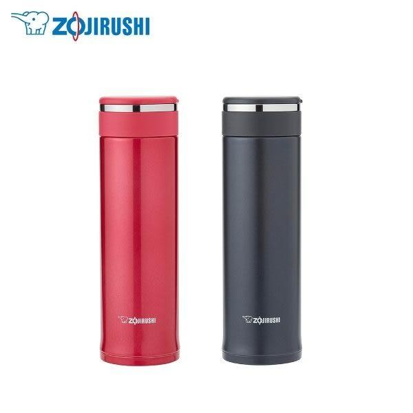 ■全新品出清價■象印 (SM-JE48)輕量型真空保溫杯/可分解式杯蓋0.48L**另售SM-JD48//SM-NA48可參考**