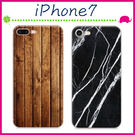 Apple iPhone7 4.7吋 Plus 5.5吋 木紋系列手機殼 磨砂保護套 PC硬殼手機套 石頭紋背蓋 仿木紋保護殼