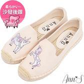 Ann'S夢幻獨角馬手繪刺繡草編鞋-米