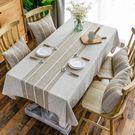 現代簡約桌布布藝棉麻小清新茶幾客廳家用桌墊台布北歐長方形『全館一件八折』