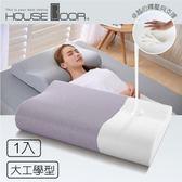 House door 涼感親膚記憶枕 超吸濕排濕表布 大工學型(丁香紫)