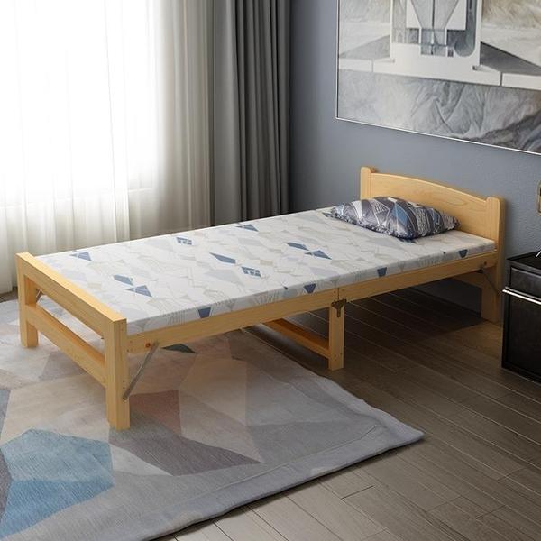 折疊床單人床家用成人經濟型實木床雙人午休床1.2米簡易床木板床