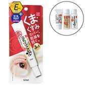 Sana 豆乳眼部乳霜20g + 贈送 試用保養套組  (送完為止)