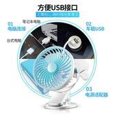 電風扇USB迷你學生宿舍床上小風扇小型辦公室【3C玩家】