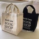 便當袋 博物館帆布包手提袋小包男女學生飯盒包便當袋購物袋【快速出貨八折下殺】
