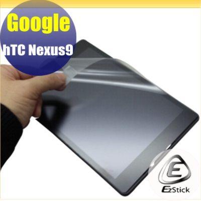 【EZstick】Google HTC Nexus 9 專用 靜電式平板LCD液晶螢幕貼 (可選鏡面防汙或高清霧面)