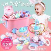 嬰兒玩具3-6個月寶寶0-1歲益智可水煮牙膠搖鈴套裝新生兒玩具禮盒igo 金曼麗莎