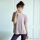 瑜伽上衣 網紗速干衣女寬鬆顯瘦跑步罩衫健身服運動t恤短袖網紅瑜伽上衣