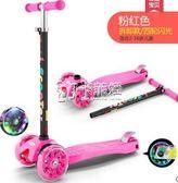 滑板車兒童3-6-14歲小孩2三四輪可拆卸閃光踏板車滑滑車玩具igo   卡菲婭