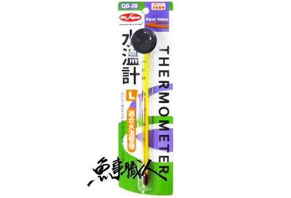 MR.AQUA 水族先生【溫度計(L)-細】14cm 水溫管理 測溫計 魚事職人