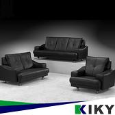 【KIKY】高雅品味 英式克勞德半牛皮1+2+3皮沙發 回饋大特價 (經典黑色)~Claude