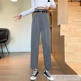 垂感西裝褲女秋季2020新款寬鬆網紅薄款休閒褲高腰褲子直筒九分褲  萬聖節狂歡