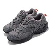 New Balance 慢跑鞋 NB 703 灰 黑 男鞋 反光設計 運動鞋 越野 Trail 【ACS】 ML703NCCD