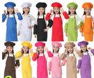 兒童圍裙烘培廚師 畫畫衣 可印製LOGO 單圍裙價格【藍星居家】