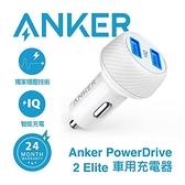 ANKER A2212 PowerDrive 兩孔車用充電座  白