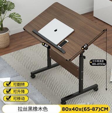 電腦桌 可移動簡約小桌子臥室家用學生書桌簡易升降宿舍懶人電腦桌TW【快速出貨八折搶購】