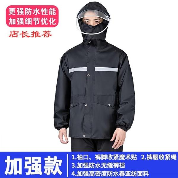 【免運】雨衣 防水防風雨衣套裝 反光機車雨衣 二件式雨衣 兩截式雨具 兩件式雨衣 雨褲