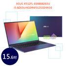 ASUS X512FL-0348B826...