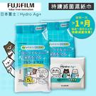 Fujifilm 日本富士 | Hydr...
