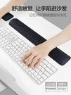 快速出貨 滑鼠墊護腕舒適EXCO電腦辦公手枕防滑舒適手腕墊鍵盤手托文藝腕托  【全館免運】