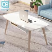 ins風實木簡約北歐茶幾小戶型矮桌子創意咖啡桌易裝客廳現代邊幾【快速出貨】