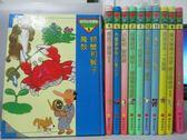 【書寶二手書T7/兒童文學_RBL】螃蟹和猴子/魔鼓_阿拉丁神燈_小紅帽/糖果屋等_共11本合售