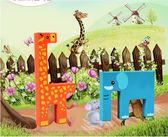 益智拼圖兒童動物拼圖俄羅斯方塊積木益智力拼圖早教玩具幼兒園3-4-6歲 免運 宜品