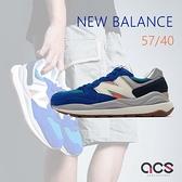 New Balance NB 休閒鞋 57/40 男女鞋 藍 MC HotDog 熱狗 主打款【ACS】 M5740DC1-D