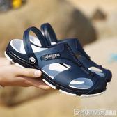夏季新款包頭涼鞋休閒時尚拖鞋男士外穿沙灘鞋涼拖防滑洞洞鞋  印象家品旗艦店