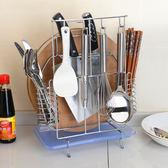 廚房置物架 菜刀架刀架菜板架砧板架子刀座廚房置物架用品筷子勺子刀具收納架  ATF  poly girl