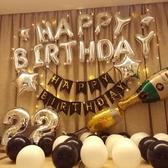 生日快樂派對趴體女孩男生場景布置背景墻氣球兒童周歲主題裝飾品