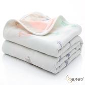六層紗布四季被 超吸水快速乾浴巾 長頸鹿 (嬰幼兒童/寶寶/新生兒/baby)
