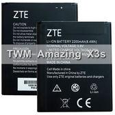 【Li3822T43P4h746241】台灣大哥大 TWM Amazing X3s 原廠電池原電原裝電池 2200mAh