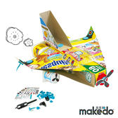 澳洲 Makedo 美度扣 引導創意 - 飛機 33pcs