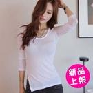 【3999-0529】韩國薄透性感開岔合身顯瘦T恤(黑/白)