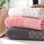 4條毛巾成人洗臉巾