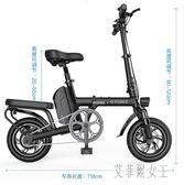 電動自行車成人代步可折疊鋰電池助力代駕小型迷你寶 qz397【艾菲爾女王】
